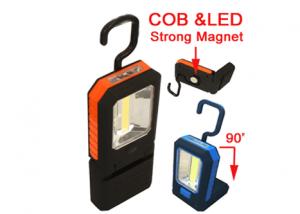 Foldable Worklights